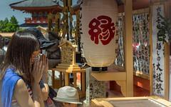 Praying at Kiyomizu-Dera, Kyoto