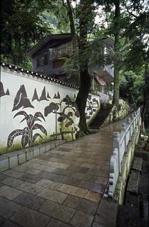 EG Yangshuo B 003