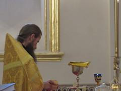 2. Престольный праздник в Кармазиновке