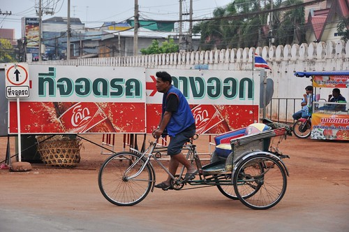 phitsanulok - thailande 14
