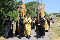 66. Крестный ход в скит святителя Иоанна Шанхайского