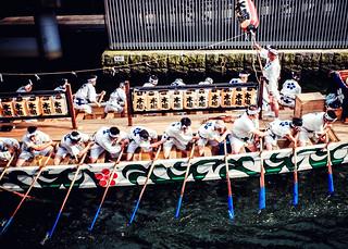 Matsuri en vagues