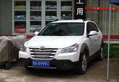 Dongfeng Aeolus H30 Cross (rvandermaar) Tags: dongfeng fengshen h30 cross dongfengfengshenh30 china liping guizhou aeolus rvdm