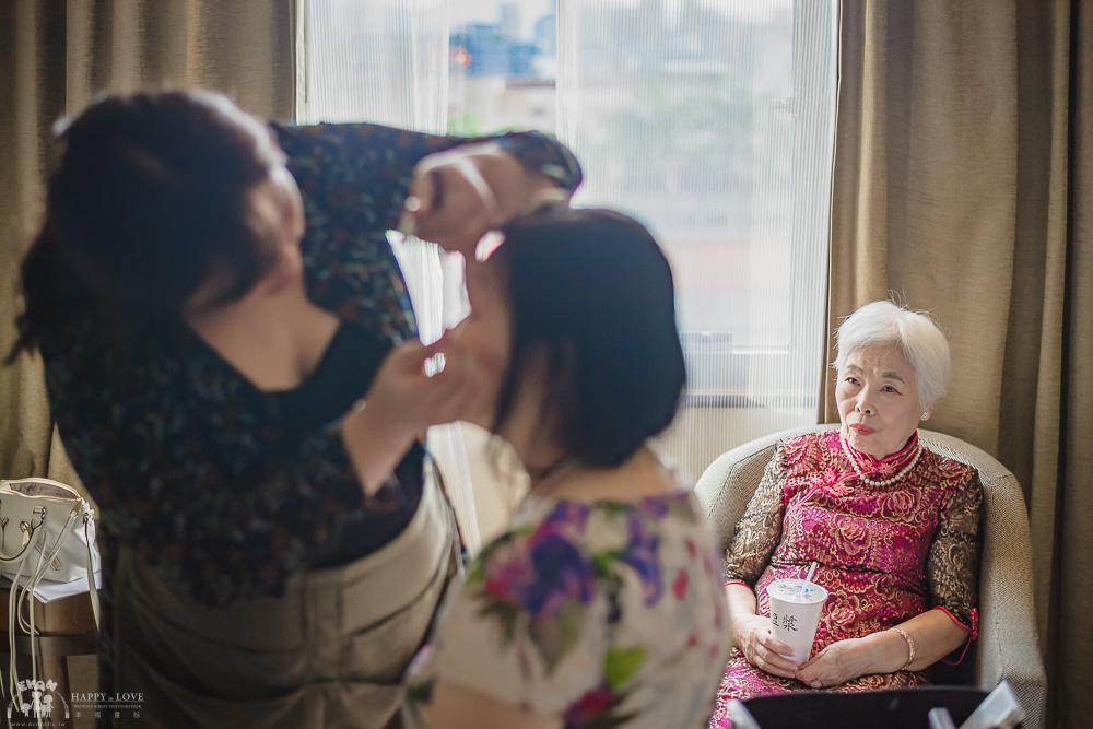 徐州路2號喜來登 婚禮紀錄_0005
