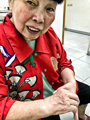 Portrait (leopc.lin) Tags: iphone dof portrait people old patient friends friend fun tagsforlikes tagsforlikesapp funny love instagood igers friendship party chill happy cute photooftheday live forever smile bff bf gf best bestfriend lovethem bestfriends goodfriends besties awesome memories goodtimes goodtime iphonesia