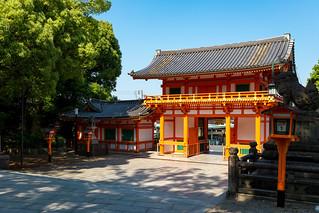 八坂神社 / Yasaka-jinsya Shrine