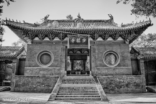 Shaolin Temple - Main Entrance of Temple