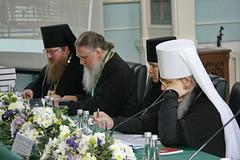 Конференция (II) в Санкт-Петербурге (34) 10.08.2017