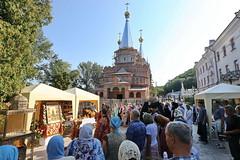 Открытие Святогорской медовой ярмарки (5) 09.08.2017