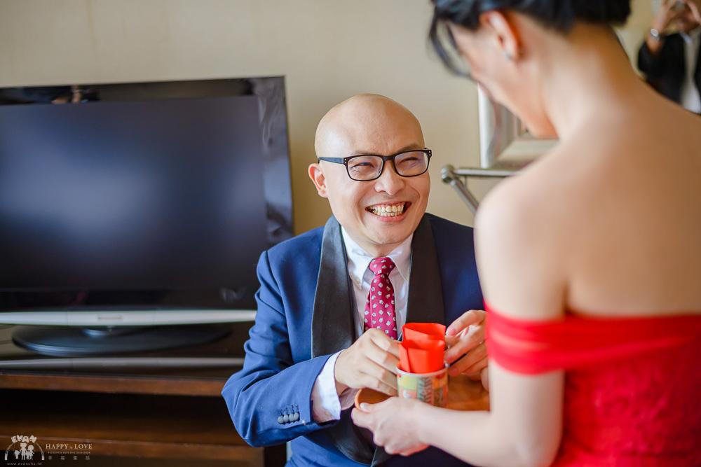 徐州路2號喜來登 婚禮紀錄_0028