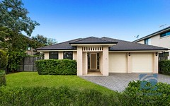 88 The Ponds Boulevard, The Ponds NSW