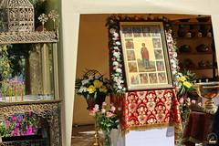 Открытие Святогорской медовой ярмарки (22) 09.08.2017