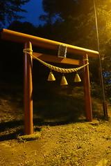 Shinto Shrine Gate in Yubari 1 (sjrankin) Tags: 5august2017 edited yubari hokkaido japan people yubarisummerfestival yubarinatsumatsuri shimizusawa gate shinto trail hill night light 1158mb large