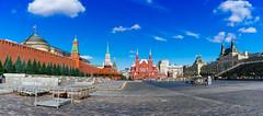 Panorama of Red Square landmarks / Panorama der roten Platz Wahrzeichen