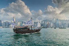 Pirates of the Asian Area - Hongkong 46/188 (*Capture the Moment*) Tags: 2017 architecture centralplaza fotowalk hongkong hongkongconventionandexhibitioncenter sonya7m2 sonya7mii sonya7mark2 sonya7ii sonyfe2470mmf4zaoss sonyilce7m2
