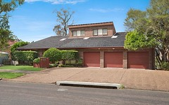 112 Dangerfield Drive, Elermore Vale NSW