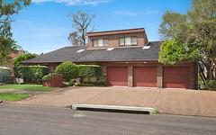 112 Dangerfield Drive, Elermore Vale NSW