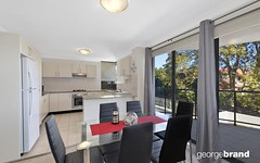203/1-9 Torrens Avenue, The Entrance NSW