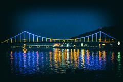 Parkovy Bridge (tagois) Tags: parkoviypishokhidniymist па́рковийміст dnieper дніпро parkovybridge kiev kyiv україна ukraine київ