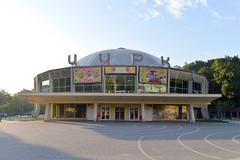 Circus building (Francisco Anzola) Tags: lviv lwow ukraine city westernukraine galicia sovietarchitecture building circus