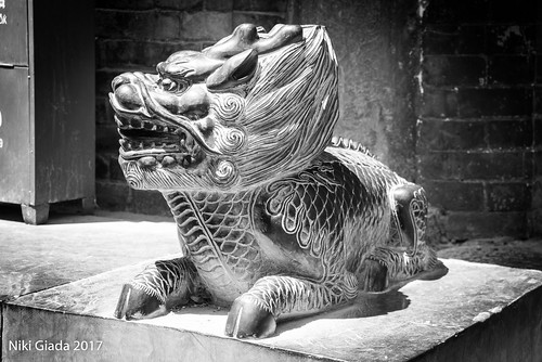 Shaolin Temple - Guardian Animal