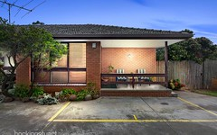 1/11 Edgar Street, Werribee VIC