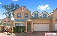 3/197 Epsom Road, Chipping Norton NSW