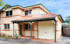 12/31-33 Fuller Street, Seven Hills NSW