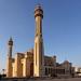 E10A1432 Al Fateh Grand Mosque_