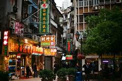 Macau | 澳門 (MHGau) Tags: macau 澳門 nikon fa nikkor 50mm f14 fujifilm superia xtra400