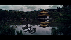 Kinkaku-ji Temple, Kyoto, Japan (emrecift) Tags: landscape lake temple nature reflection tranquility photography golden pavilion kyoto japan cinematic 2391 anamorphic crop sony a7 alpha legacy lens glass canon new fd 24mm f28 wide angle emrecift