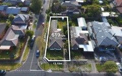 53 Mawby Road, Bentleigh East VIC
