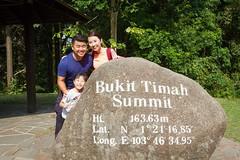 7D1_8468.jpg (jw0801) Tags: bukittimahnaturereserve
