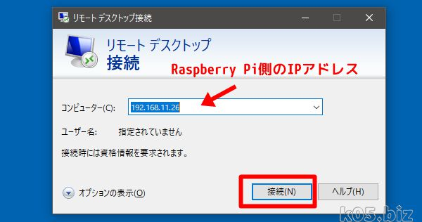 raspberry-pi-rdp02