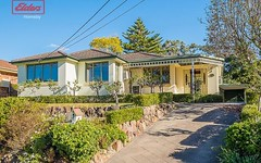 4 Aminya Place, Baulkham Hills NSW