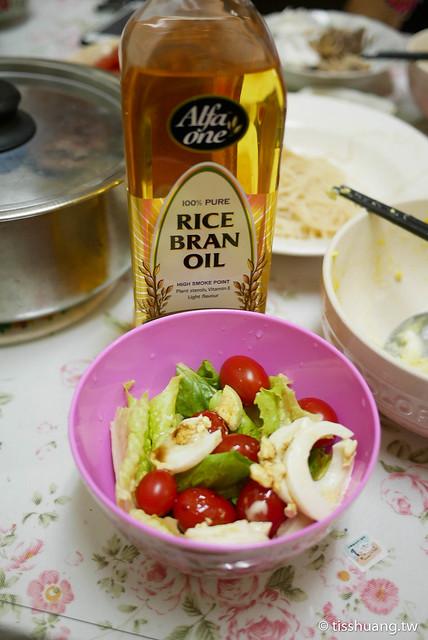 玄米油-1110445