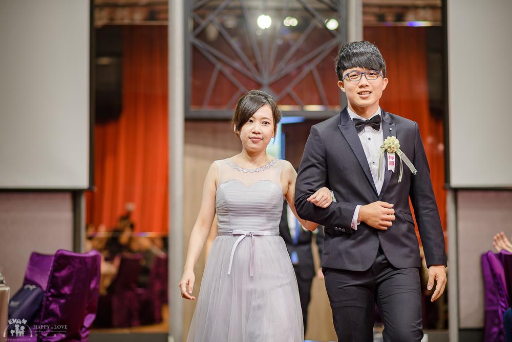 徐州路2號喜來登 婚禮紀錄_0145