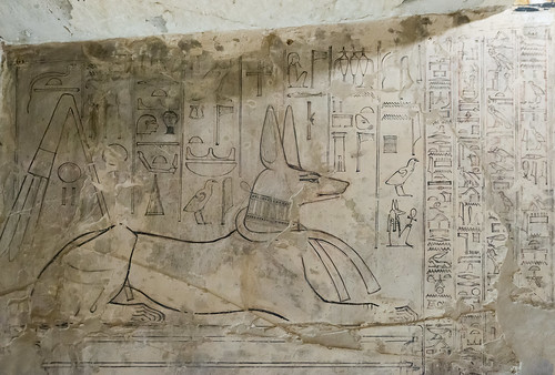 KV17, The Tomb of Seti I, Stairwell C
