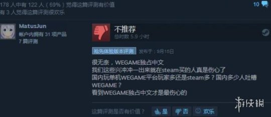 一波缺氧的操作!Steam版《缺氧》無中文遭刷差評