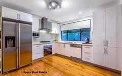 6 Chardonnay Avenue, Eschol Park NSW