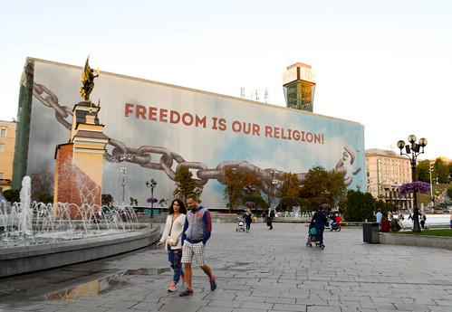 Sign on Maidan square