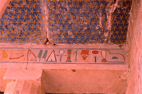 Colorful Hieroglyphs and Starred Ceiling ...