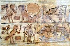 Spells to keep you safe (konde) Tags: papyrus bookofthedead deities djed wadjet ba ankh ancientegypt cairomuseum