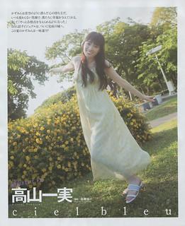 乃木坂46 画像65