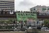 2014.10.27 #NiMutsNiGabia (Ciutat de la Justicía)_6 (Bru Aguiló) Tags: nimutsnialagàbia esplugues barcelona ciutatdelajustícia placaufec protesta especulación manifestación mossosdesquadra represión derechoshumanos