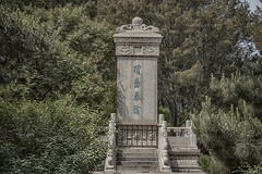 Beijing - Summer Palace 2014 (hsilva1x) Tags: nikond810 beijing china