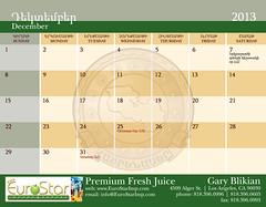 hayrenaser-calendar-12-december_12966121344_o