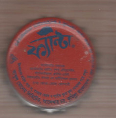 Bangladesh F (1).jpg (danielcoronas10) Tags: as0ps116 fanta ffa500 crpsn033
