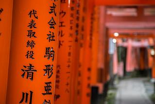 Detalle de torii en Fushimi Inari-taisha