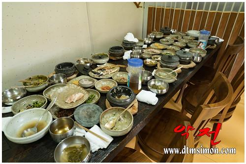 藥塵餐廳31.jpg